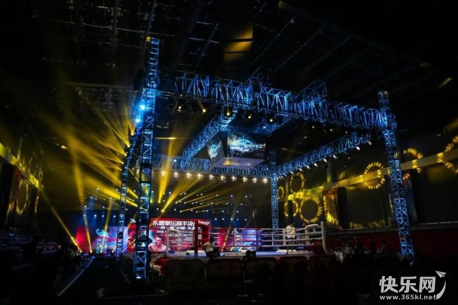 好难拒绝啊!10月25日拳王争霸赛激战体育中心,大唐世家联合快乐网送出超级福利