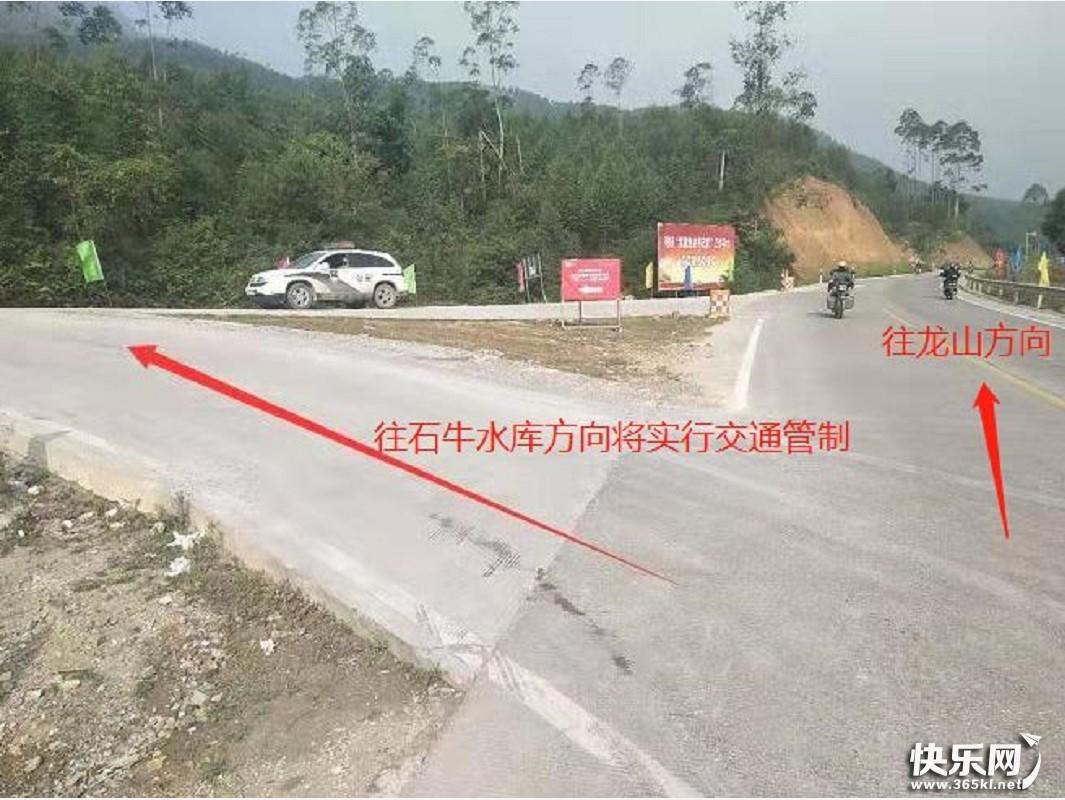 贵港小伙伴请注意:关于登山节期间交通管制通告现在发布,请转发!