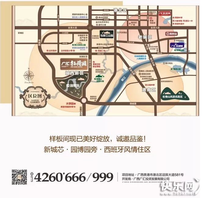 QQ图片20191026182927.png