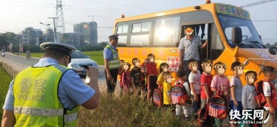 核载19人的校车竟塞了28个人,贵港某校车......
