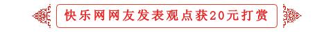 贵港近期竞拍土地信息中有喜也有忧