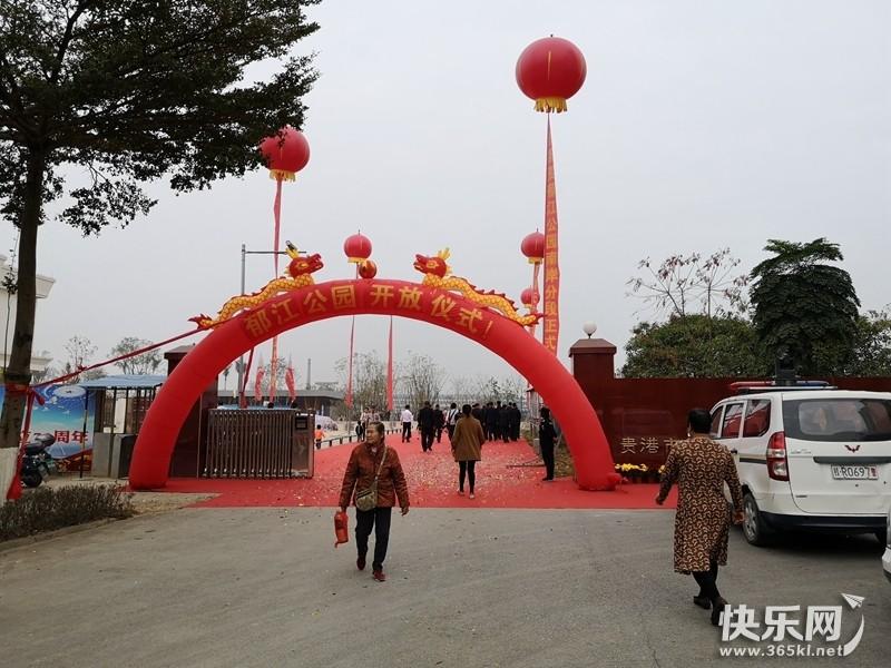 贵港从此又多一个游玩好去处,郁江综合整治工程南段今天正式开放