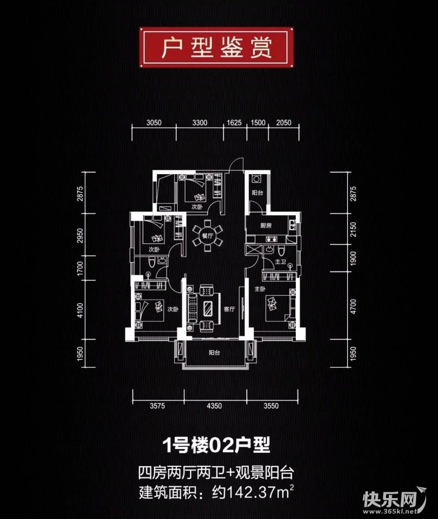 微信图片_20200116162105.jpg