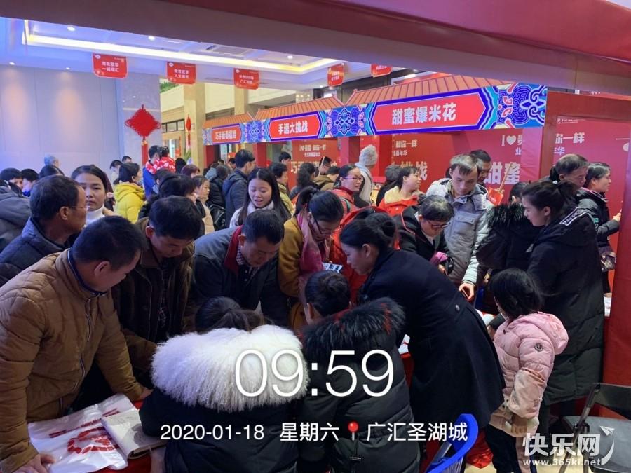 廣匯·圣湖城新春回饋,萬袋福米豪情相送!