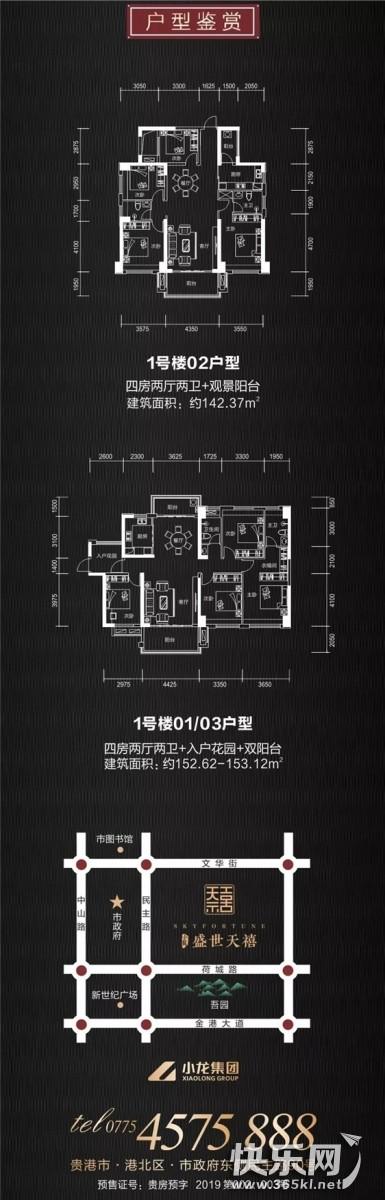 微信图片_20200119175447_副本.jpg