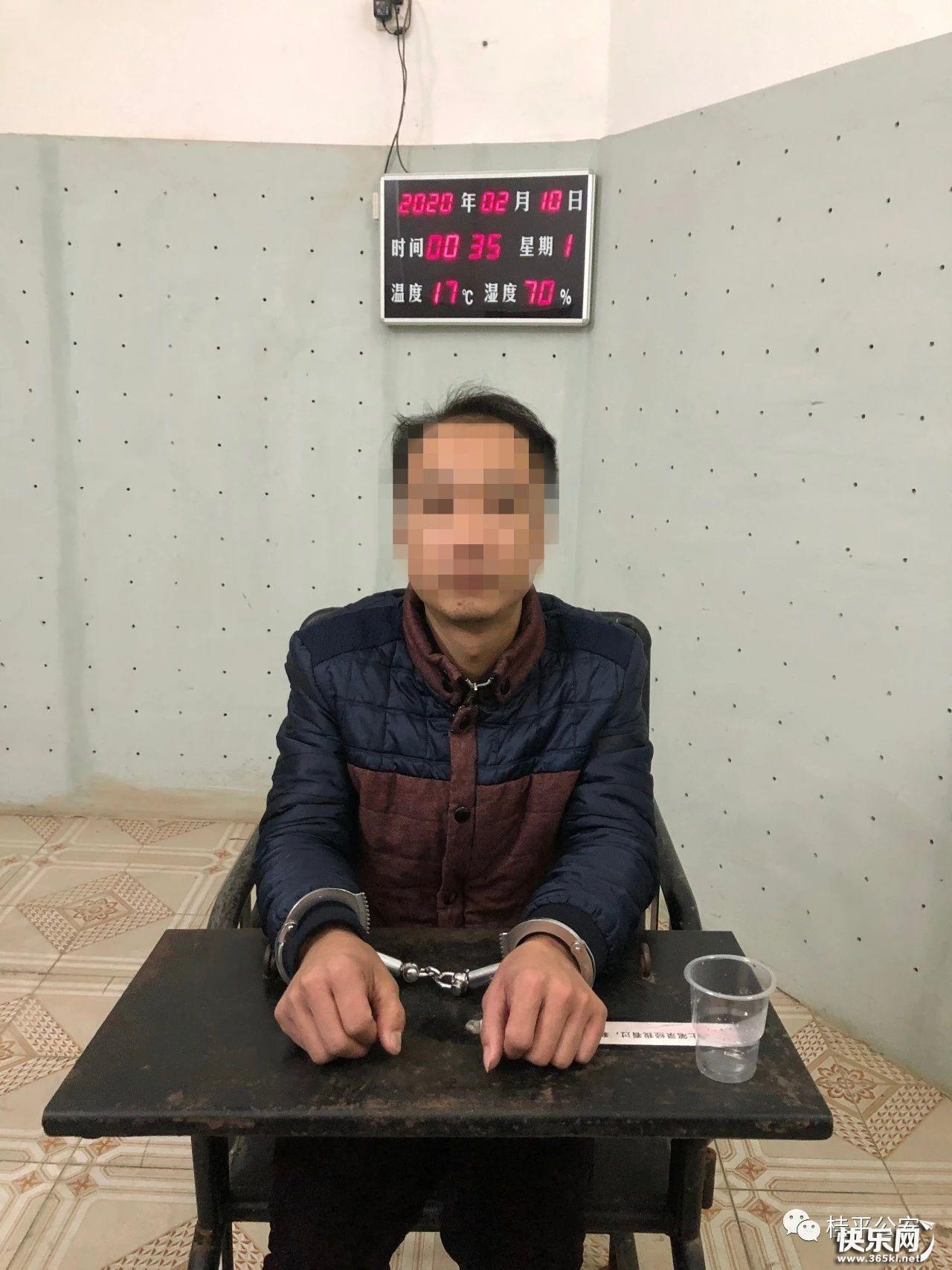 貴港兩男子疫情期間吸毒被抓,公安表示隔離套餐安排上了!