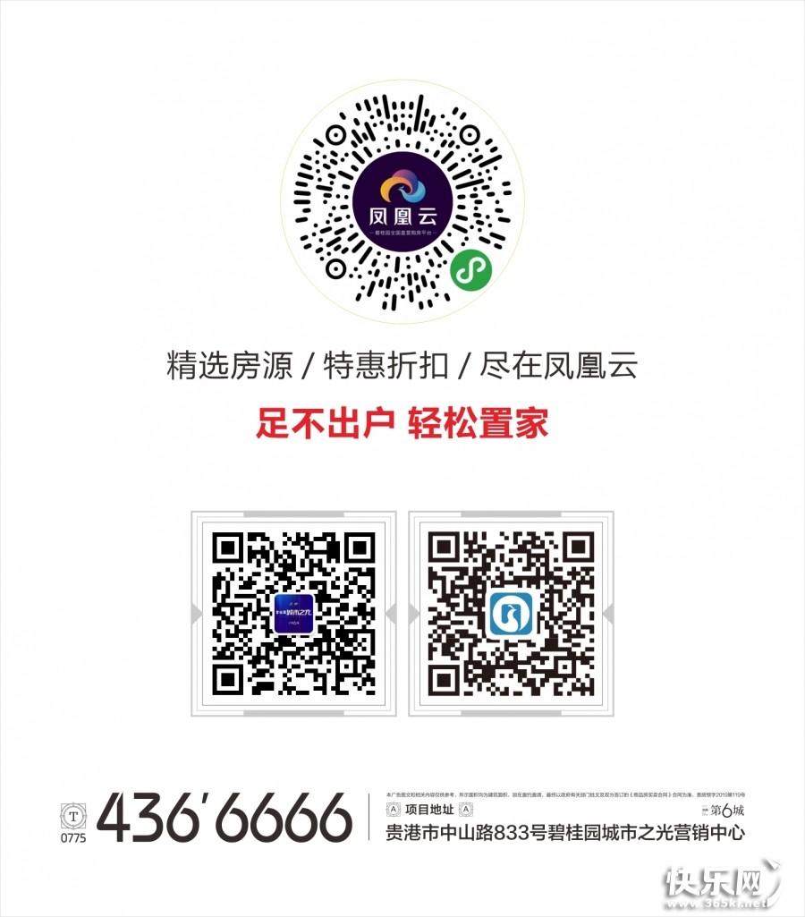 微信图片_20200213204423.jpg