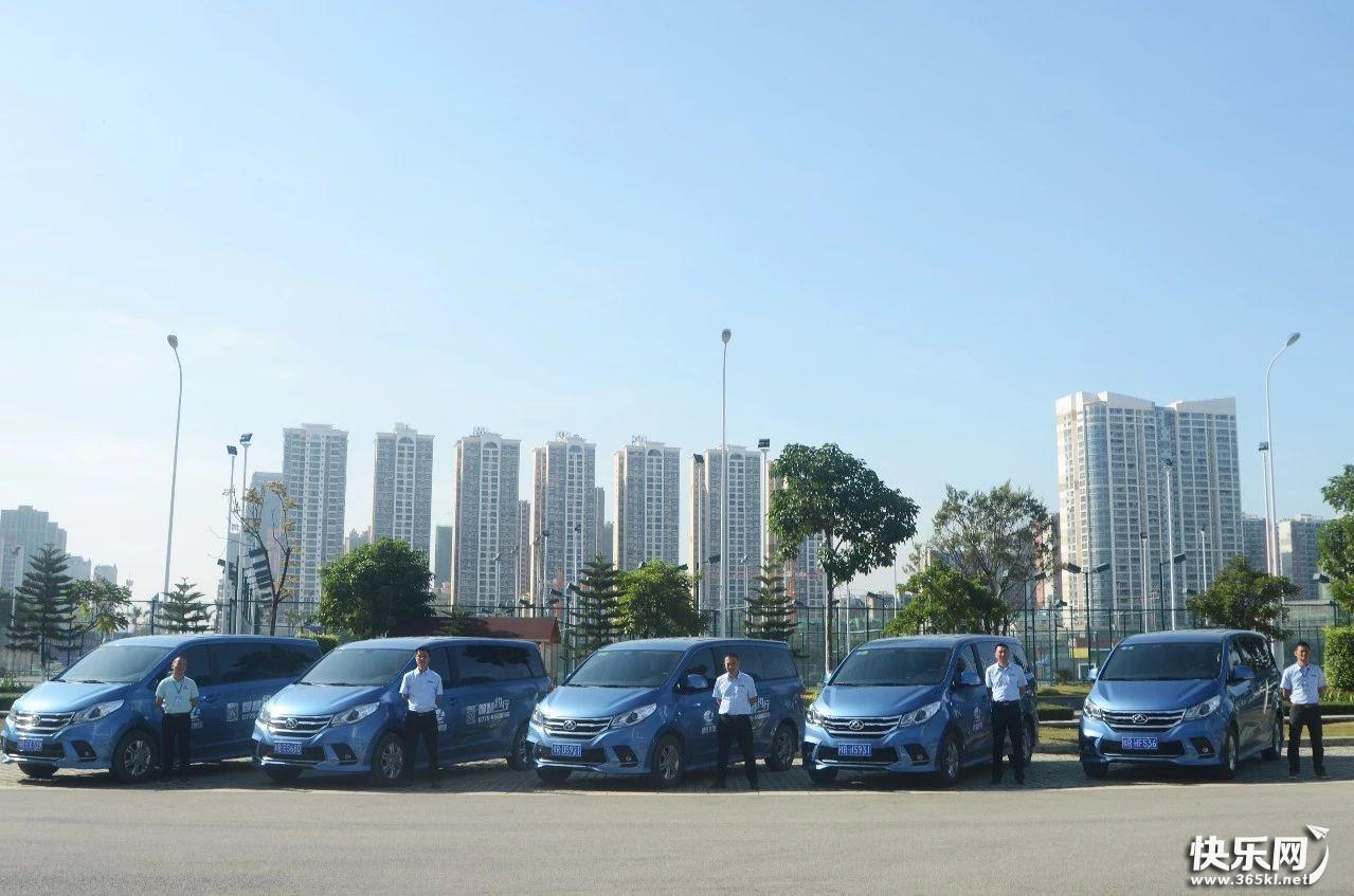 最新消息!广东方向省际班车、包车从2月22日起恢复发班!