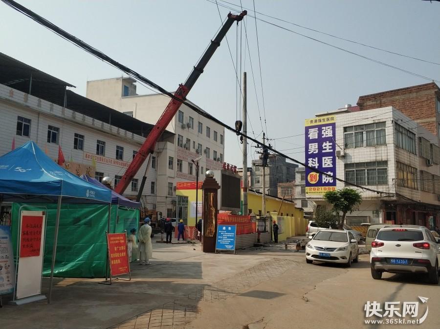 贵港供电局:线路迁改 助力疫情防控