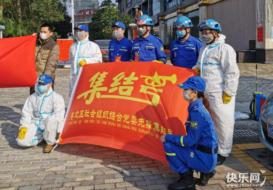 """""""抗疫情 助复工""""贵港蓝天救援队公益消毒在行动"""