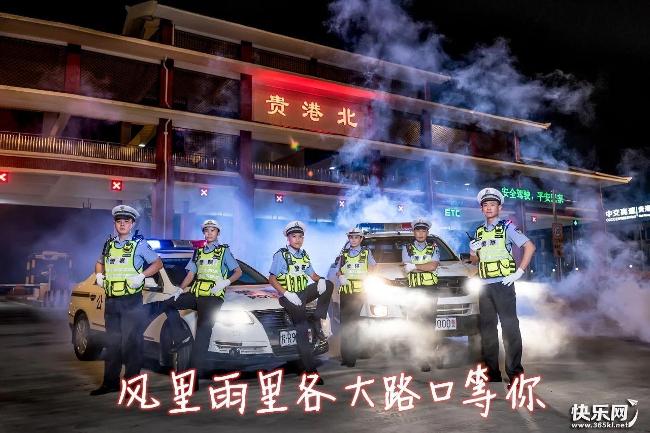 贵港一小车司机因为酒驾导致三轮车驾驶员当场死亡!