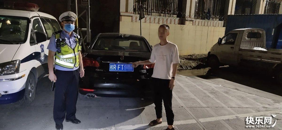 查酒驾查醉驾,贵港交警从不含糊,一晚上就逮了18个!