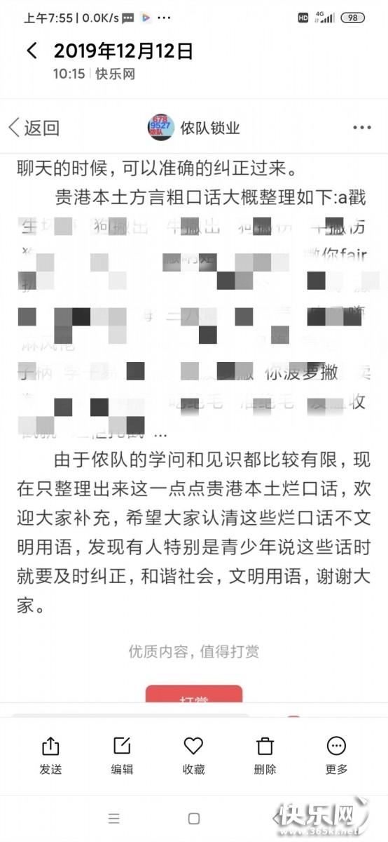 侬队提议:严禁再说任何读书无用论的话