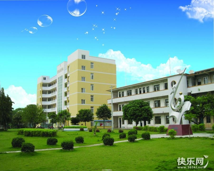 贵港市木格高级中学