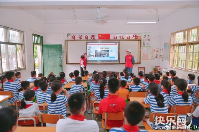 六一节,贵港供电局的志愿者们来到木格社岭小学,给学生们带去了...