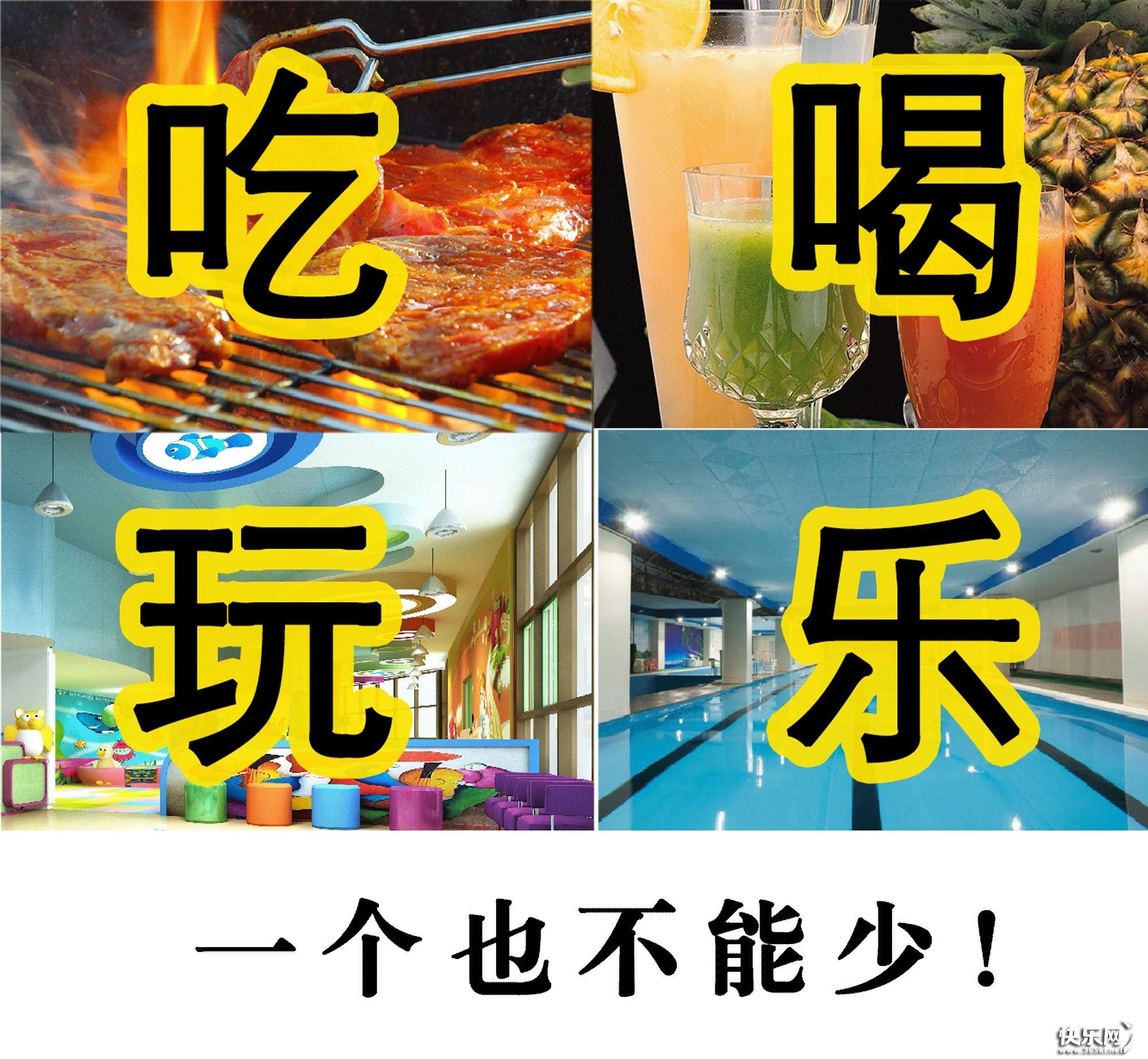 大单!梦之岛和唐人街上百个商家冲进了快乐网!