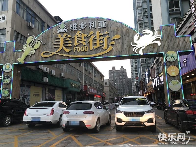 维多利亚美食街入口被3辆小车堵住,什么情况?