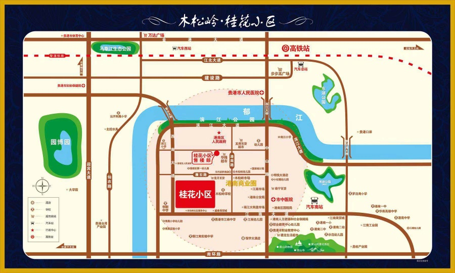 桂花小区占天占地,独立产权,价格优惠